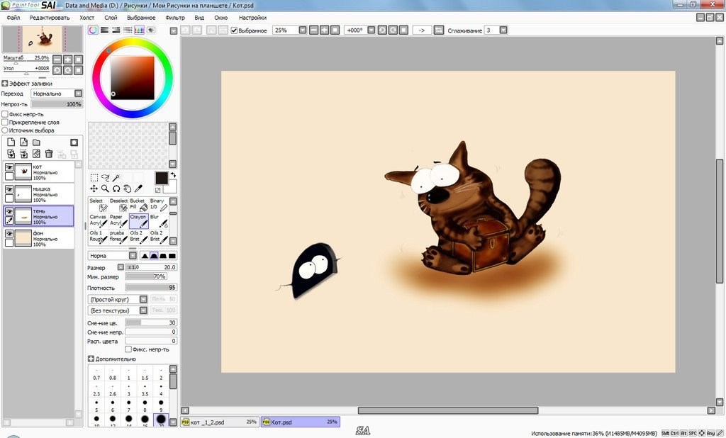 Paint tool sai 2. 0 без триала скачать бесплатно.